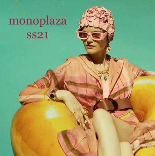 monoplaza s21